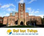 Đại học Tokyo, cơ hội du học tại ngôi trường hàng đầu Nhật Bản 1