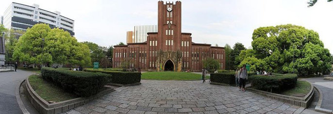 Đại học Tokyo, cơ hội du học tại ngôi trường hàng đầu Nhật Bản 15