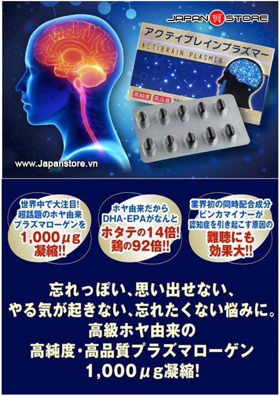 Actibrain plasmer - Thuốc bổ não Actibrain plasmer 3-3