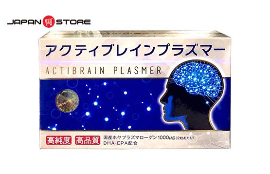 Actibrain plasmer - Thuốc bổ não Actibrain plasmer