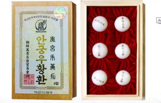 An cung ngưu hoàng hoàn của Triều Tiên nhiễm độc khiến người dùng hoang mang