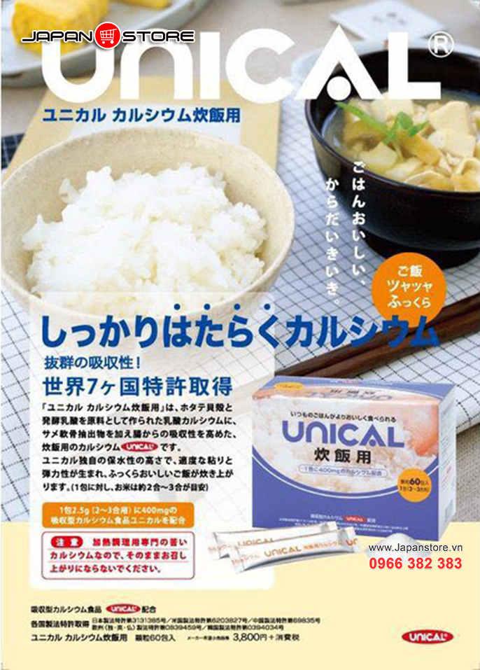 Canxi Unical Nhật Bản 3