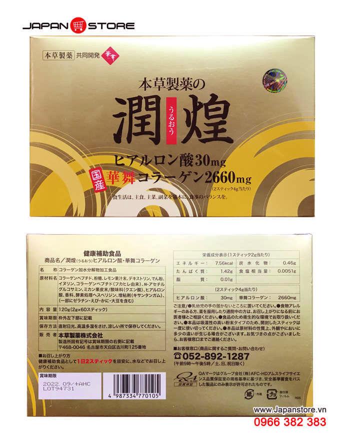 Collagen Hanamai 2660mg Nhật Bản 4-1