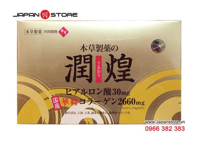 Collagen Hanamai 2660mg Nhật Bản 5-1