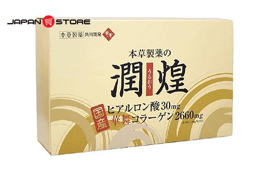 Collagen Hanamai 2660mg Nhật Bản