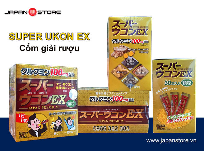 Com giai ruou Super Ukon Ex Nhat Ban Chinh Hang 16