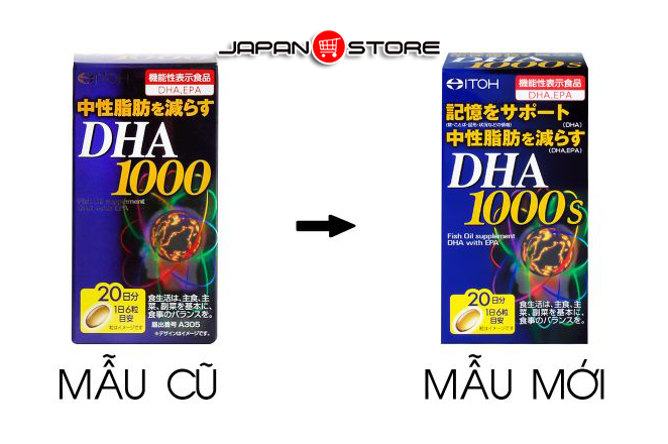DHA 1000s-Viên uống bổ não DHA 1000s ITOH Nhật Bản 3