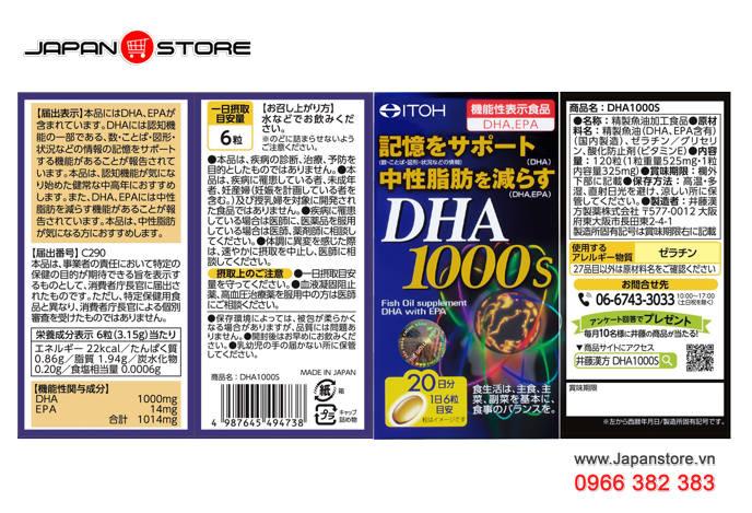DHA 1000s-Viên uống bổ não DHA 1000s ITOH Nhật Bản 4