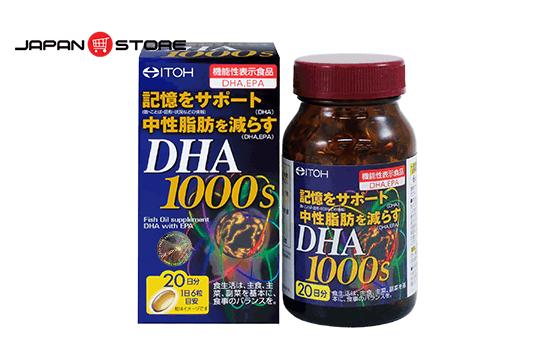 DHA 1000s-Viên uống bổ não DHA 1000s ITOH Nhật Bản 8