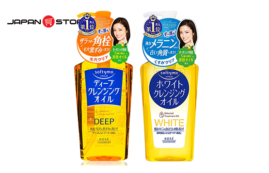 Dau tay trang Kose Softymo Deep Cleansing Oil