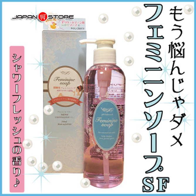 Feminine Soap - JapanStore,vn 2