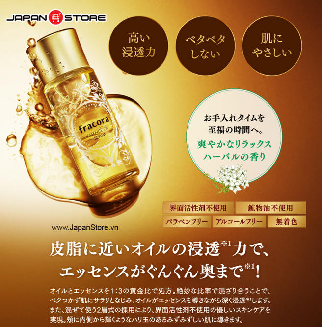 Fracora Essence Oil Serum 4
