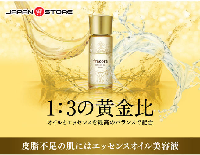Fracora Essence Oil Serum 6