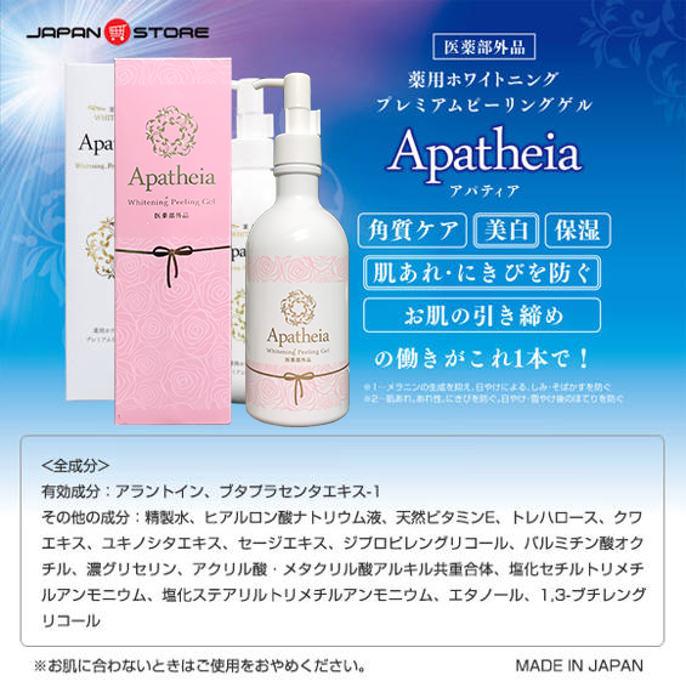 Gel tẩy tế bào chết Apatheia Whitening Peeling Gel 05