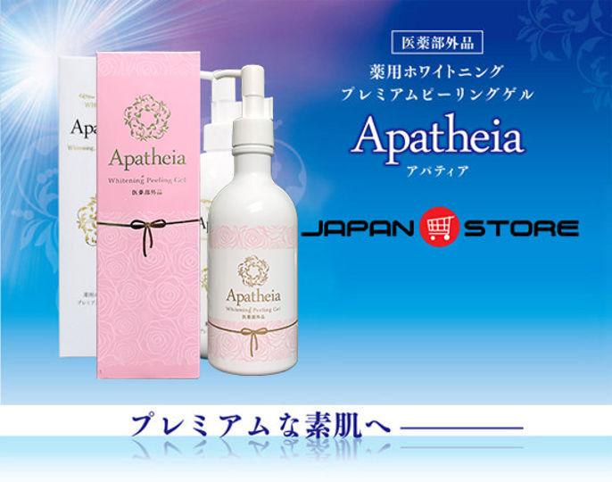 Gel tẩy tế bào chết Apatheia Whitening Peeling Gel 06