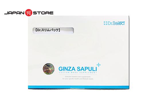 Ginza Sapuli Dr Slim pack - Viên uống giảm béo của Dr Select 0008