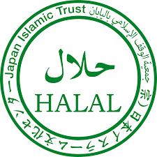 Halal la gi (2)