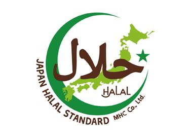 Halal la gi (3)