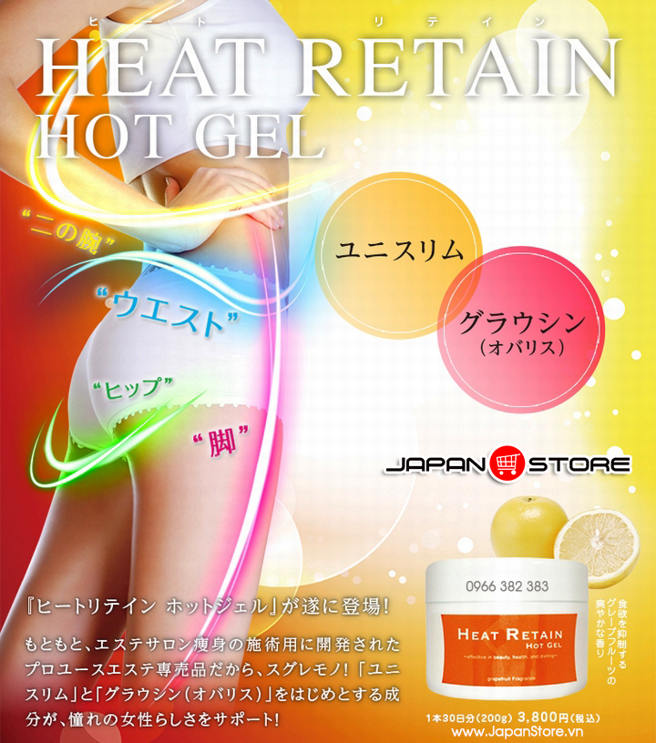 Heat Retain Hot gel 3