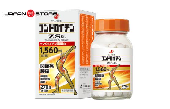 Japanstore,vn -Thuốc xương khớp Người Nhện ZS Nhật Bản Chondroitin ZS 1560mg 0