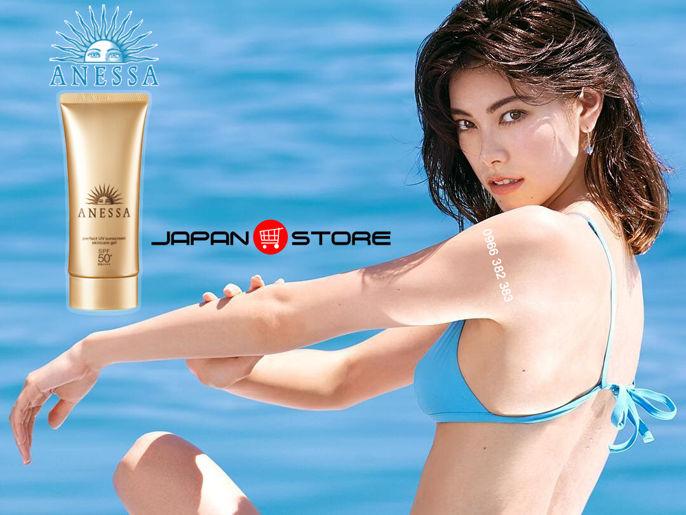 Kem chống nắng ANESSA Shiseido SPF50 vàng 90g -1
