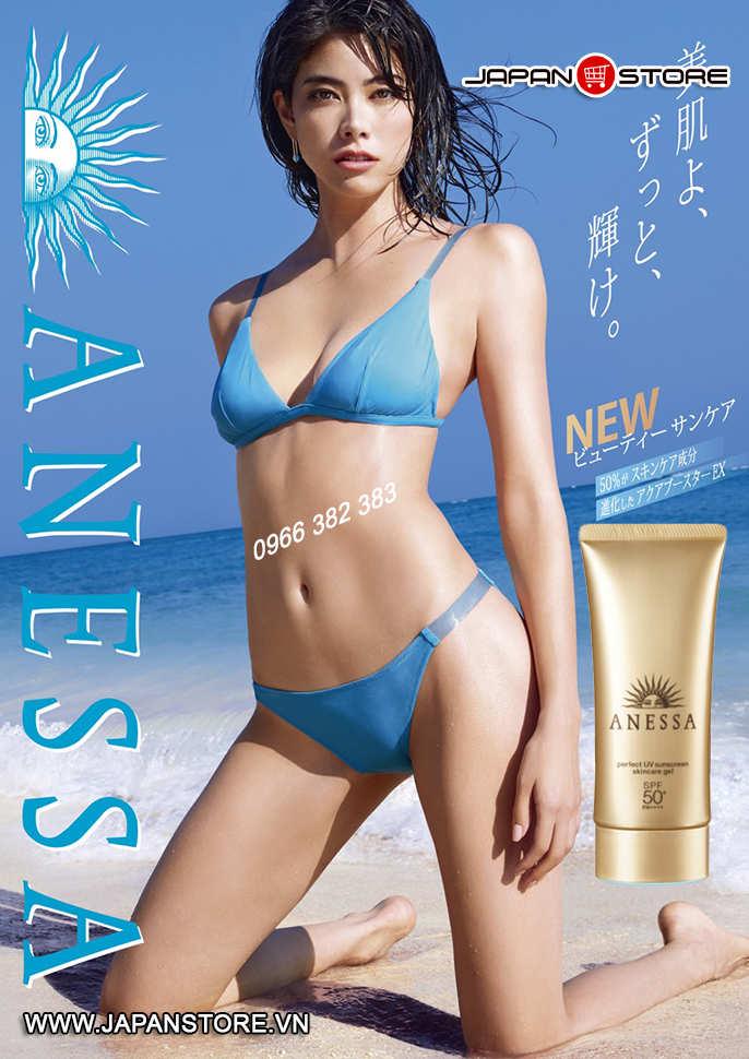 Kem chống nắng ANESSA Shiseido SPF50 vàng 90g -3