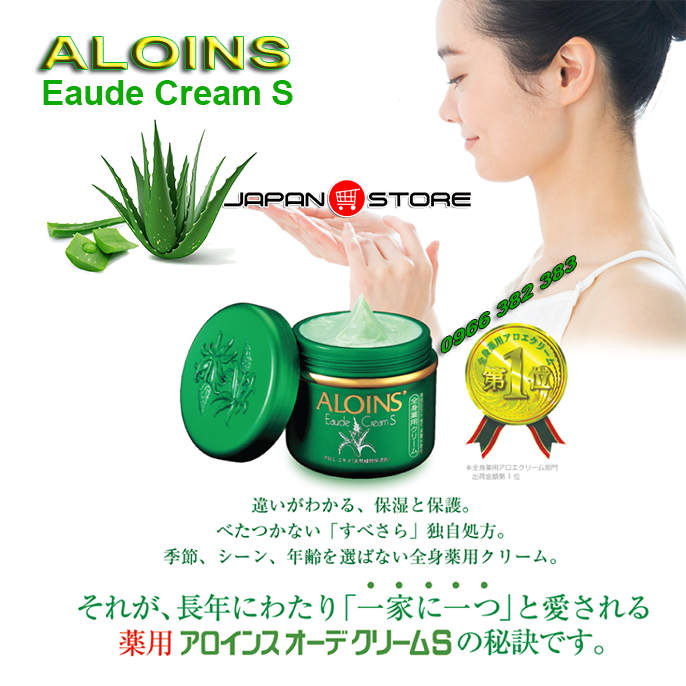 Kem dưỡng da Aloins tinh chất lô hội (nha đam) Nhật Bản 185g -6