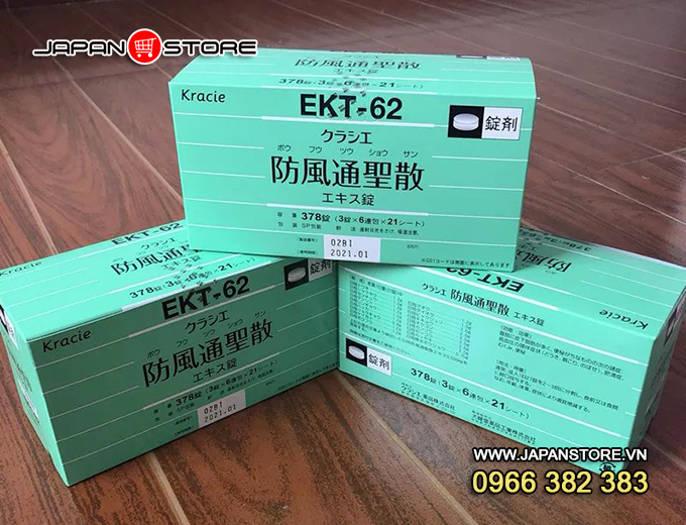 Kracie EKT-62 _001