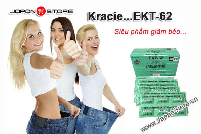 Kracie-EKT-62-_005-6