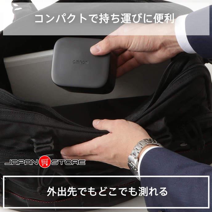May do huyet ap co tay Omron HEM 6161_ Japan Store 3