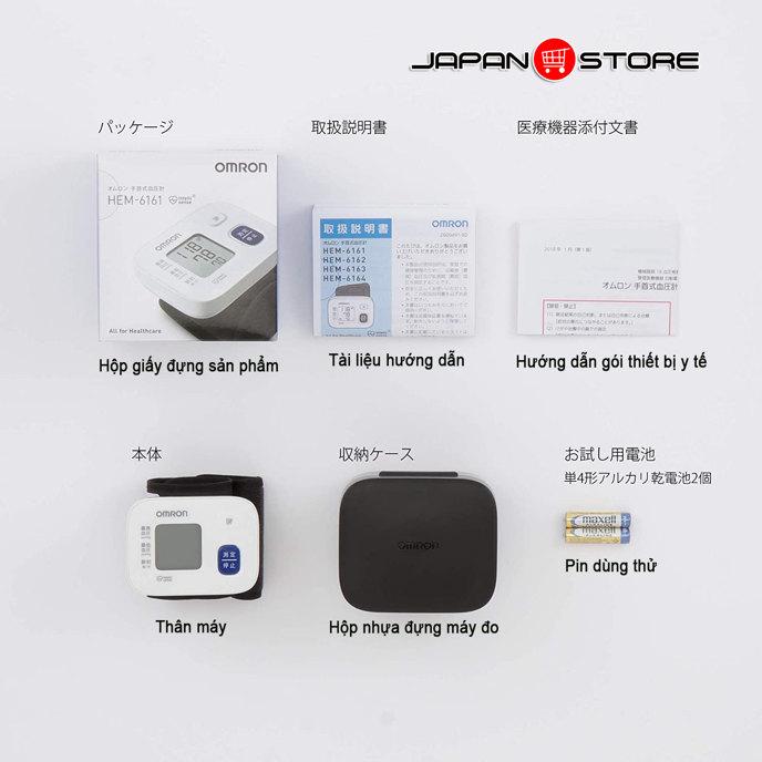 May do huyet ap co tay Omron HEM 6161_ Japan Store 4