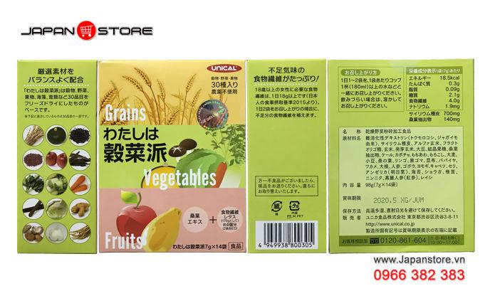 Ngũ cốc dinh dưỡng Unical Grains Vegetables Fruits Nhật Bản - Japanstore.vn _6