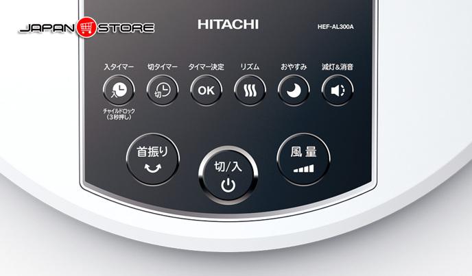 Quạt điện Hitachi Model HEF-AL300A _5