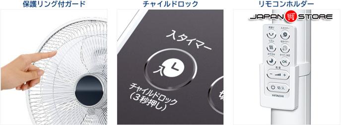 Quạt điện Hitachi Model HEF-AL300A _6
