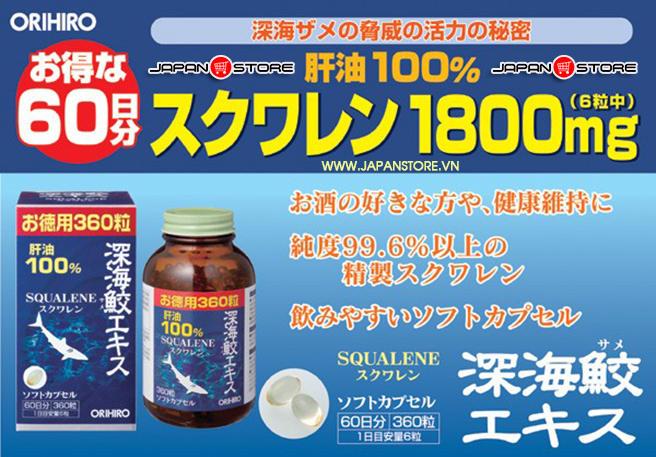 Sụn cá mập Squalene Orihiro Nhật Bản 3-03
