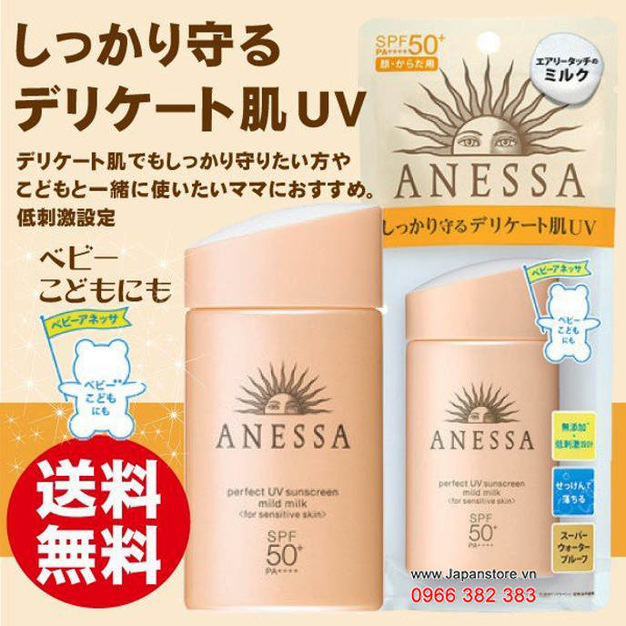 Sữa chống nắng cho da nhạy cảm Anessa perfect UV sunscreen mild milk SPF 50+ PA++++ -JAPANSTORE-VN_06