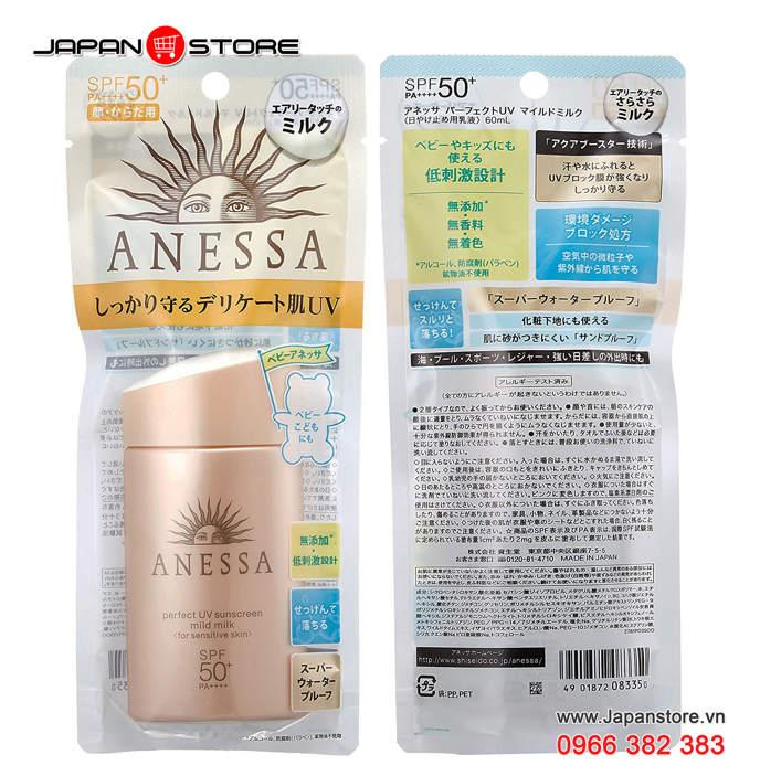 Sữa chống nắng cho da nhạy cảm Anessa perfect UV sunscreen mild milk SPF 50+ PA++++ -JAPANSTORE-VN_09-1