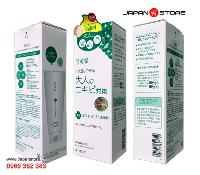 Sữa rửa mặt trị mụn Kracie Hadabisei Facial Wash (Acne Care) Chính hãng Kracie Nhật Bản 3