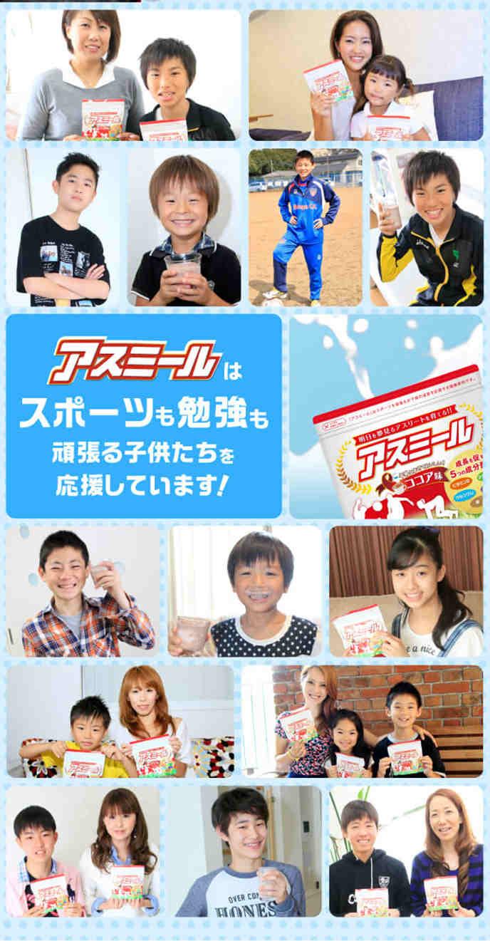 Sữa tăng chiều cao Nhật Bản - Sữa Asumiru cho trẻ từ 3 đến 16 tuổi-Japanstore_vn 07-1
