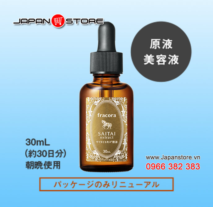 Serum Fracora Saitai Extract 30ml Nhật Bản 3