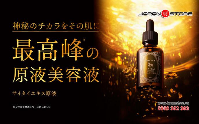 Serum Fracora Saitai Extract 30ml Nhật Bản 5