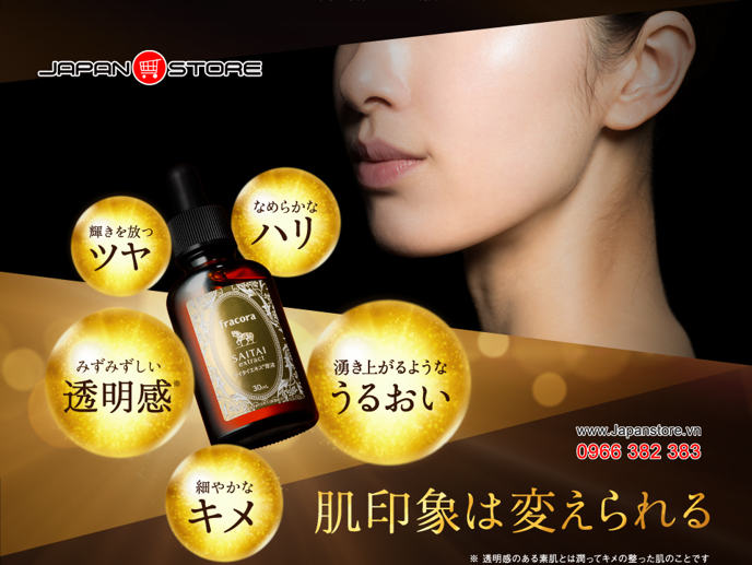 Serum Fracora Saitai Extract 30ml Nhật Bản 6
