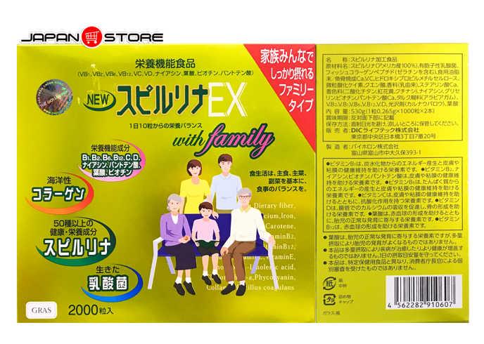 Tảo xoắn Spirulina EX with Family hộp 2000 viên 5