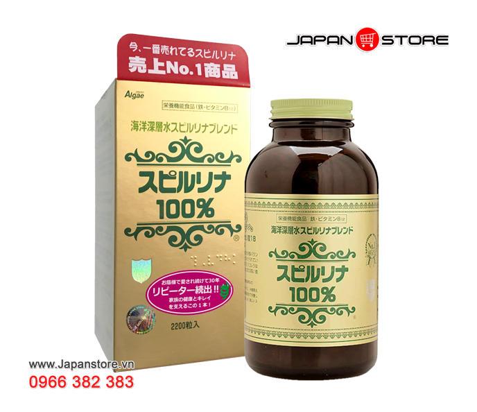 Tảo xoắn Spirulina Nhật Bản 2200 viên 2
