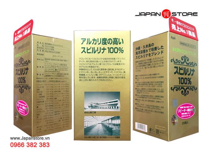 Tảo xoắn Spirulina Nhật Bản 2200 viên 3