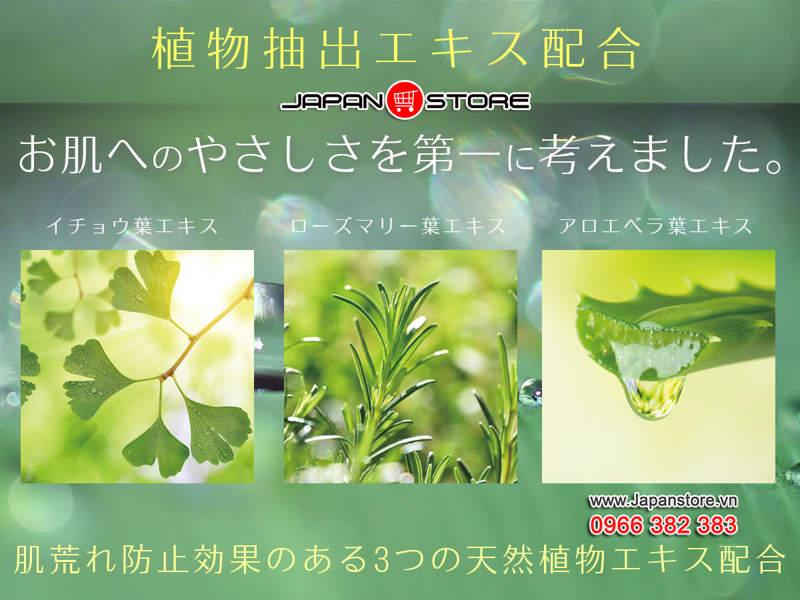 Tẩy tế bào chết Cure Natural Aqua Gel 250ml (250g)-12