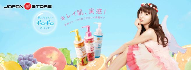 Tay te bao chet Meishoku Detclear Bright & Peel - Fruits Peeling Jelly- 1
