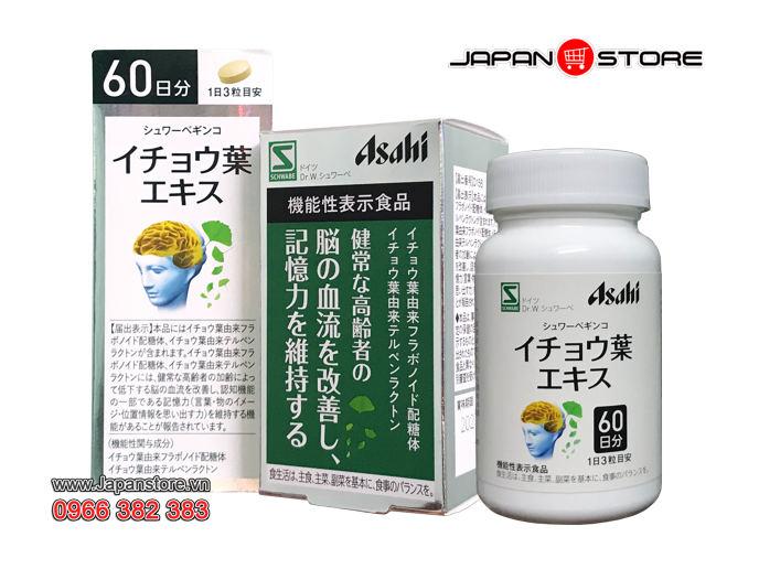 Thuốc bổ não Asahi Nhật Bản 180 viên (dùng 60 ngày) -1