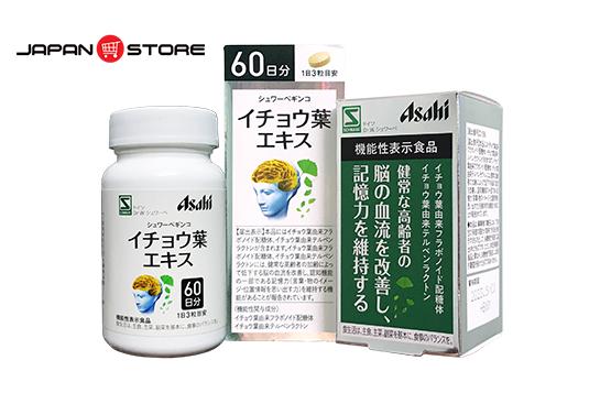 Thuốc bổ não Asahi Nhật Bản 180 viên (dùng 60 ngày)