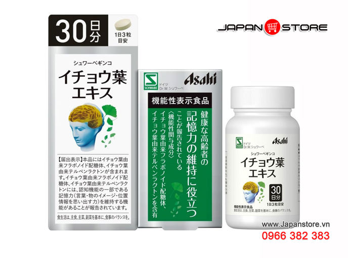 Thuốc bổ não Asahi Nhật Bản 90 viên (dùng 30 ngày)